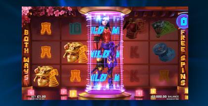 Slots 1