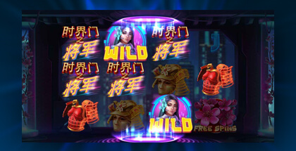 Slots 2